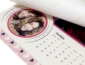 Календарь перекидной А3 Премиум